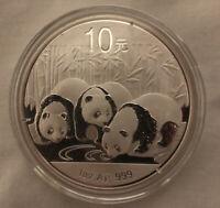 2013 Silver Chinese Panda 1 oz .999 Silver Bullion Coin - China 10 Yuan