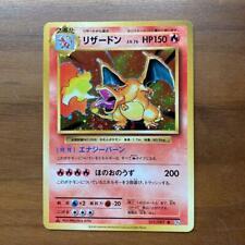Charizard 1st Edition Rare 011/087 CP6 20th Anniversary Japanese Pokemon Card