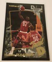 1992-93 Fleer Hakeem Olajuwon Total D Insert Card #14 Houston Rockets HOF Legend