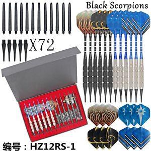 12PCS /Set Professional Competition HZ12RS-1 Electronic Target Soft Darts Set