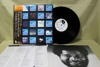 Donald Byrd ‎– Places And Spaces Blue Note LNJ-80079 Japan Vinyl Promo LP (NM)