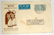 1950 Republic of INDIA FDC