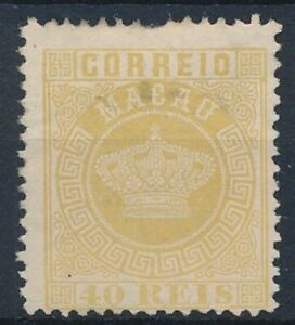 [6490] Macau 1885 good stamp fine/very fine no gum