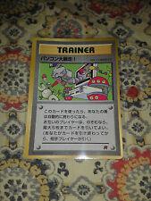 Pokemon Computer Error Trainer Japanese CoroCoro Comic 1998 Glossy Promo Card