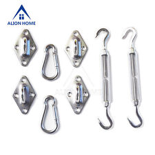 Alion Home© Sun Shade Sail 316 Stainless Steel Installation Hardware Kit 8inch