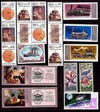 URSS-RUSSIE NEUFS: emblèmes,tableaux,locomotives,espace,divers 312T5