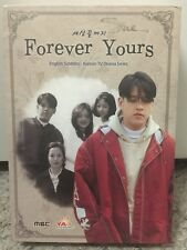 Forever Yours (Out of Print YA Entertainment Korean Drama - Complete Series)