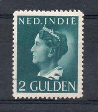 NETHERLANDS INDIES 1941 2g GREEN HIGH VALUE SG,441 U/MINT LOT 8495B
