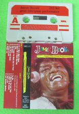 MC JAMES BROWN Great hits performances eec MC 252061 no cd lp vhs dvd