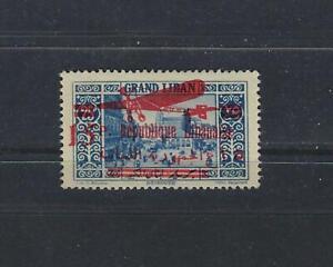 LEBANON 1929 AIR MAIL 15pi ON 25pi SG 155 VERY LIGHT HINGED SUPERB