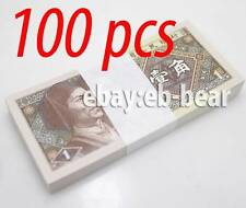 A bundle of 100 pcs RMB 1 Jiao face value China Banknotes Brand New 1980 edition
