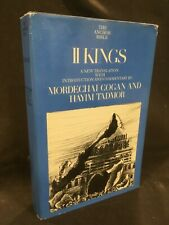 Anchor Yale Bible Commentary II Kings Cogan & Tadmor AYB Theology VERY GOOD Book