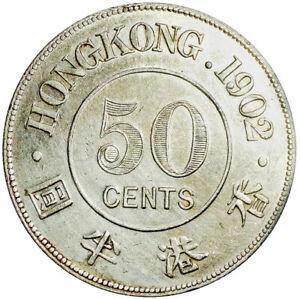 HONG KONG  - EDWARD VII - 50 CENTS 1902 - SILVER COIN  #HNK4
