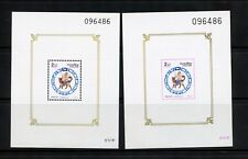 N995 Thailand 1994 Songkran Perf Imperf Matching Numbers Sheets Mnh