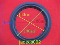 """1pcs 8"""" inch WL-178A Speaker rubber edge surround Speaker repair parts"""