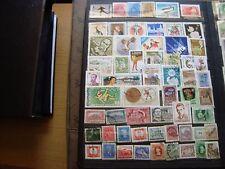 HONGRIE - 58 timbres obliteres (tout etat) stamp hungary