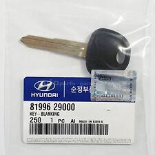 8199629000 Uncut Blank Key For ACCENT 99-05 TIBURON 96-08 ELANTRA 95-06
