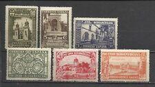 0870-SELLOS SPANIEN 1930 UNION IBERO-AMERICAN NACHDRUCKE,SI GEPLANT