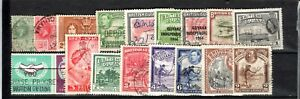 CLASSIC OLD USED STAMPS (17) FROM BRITISH GUYANA #1 IN SOUTH AMERICA,