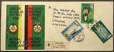 Brunei FDC 10th Ann Royal Brunei Malay Regiment 31.5.1971