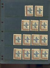 13 Vintage Hungarian Children Welfare Poster Stamps (L697) Segit Setek! Help