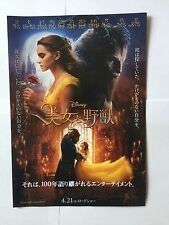BEAUTY AND THE BEAST JAPAN CHIRASHI MINT CONDITION MOVIE THEATRE FLYER JAPANESE