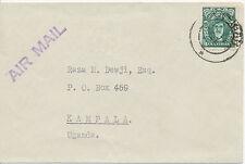 Zanzibar Elizabeth II (1952-Now) Stamps