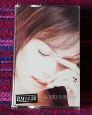 A-Chang Mei ( 張惠妹) ~ 張惠妹 ( Malaysia Press ) Cassette