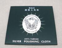10PCS Silver Jewellery Polishing Cleaner Cloth Anti Tarnish #22761