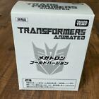 TAKARA Transformers Animated Megatron Gold Version Lucky Drow From Japan