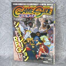 Gameside 24 8/2010 Spiel Seite Magazin Anleitung Buch RPG Rockman