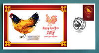 2017 YEAR OF THE ROOSTER SOUVENIR COVER- VORWERK