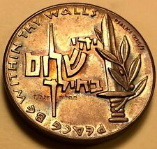 """Israel - Silver State Medal Valour - """"Peace Be Within Thy Walls"""" - TONED BEAUTY!"""
