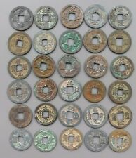 30 Mixed Ancient Chinese North Song Dynasty Coins(960-1127)-12 Varieties-VF!