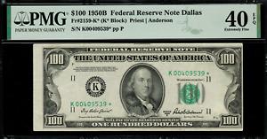 1950B $100 Federal Reserve Note - Dallas - FR. 2159-K* - Star Note - PMG 40 EPQ