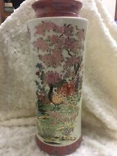 Vintage japanese peacock floral vase with Gold Trim