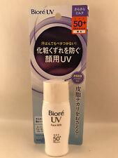 Kao Biore UV Face Milk Waterproof Sunscreen Lotion 30ml 2017 2 Pack