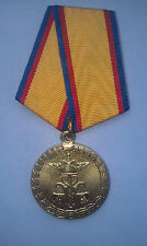 The best medals of Russia At an inexpensive price(For merit in Financial and Eco