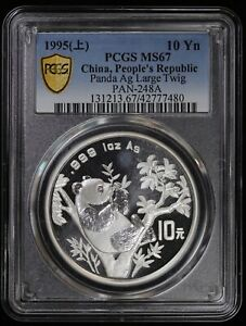 1995 China 1 oz Silver Panda 10 Yuan Coin Large Twig PCGS MS67 PAN-248A