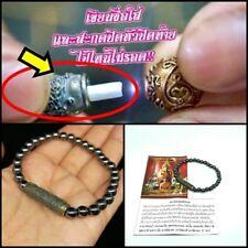 Takrut Sanae Jai Bracelet Phra Arjarn O Thai  Amulet Charm Attract Love Protect