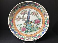 19th C. Chinese Export Famille Verte Phoenix Flowers Decoration Plate 10.50""