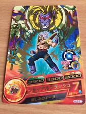 Carte Dragon Ball Z DBZ Dragon Ball Heroes Jaakuryu Mission Part 6 #HJ6-61 Rare
