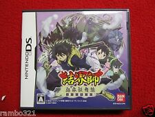 Kekkaishi: Karasumori Ayakashi Kidan Nintendo DS anime manga japanese video game