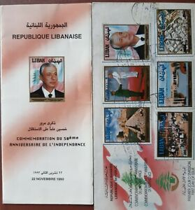 Lebanon Unofficial  FDC 1993  Independence, 50th Anniversary