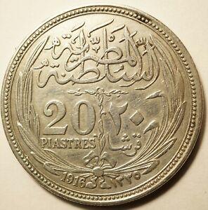 EGYPTE : 20 PIASTRES ARGENT 1916-1335