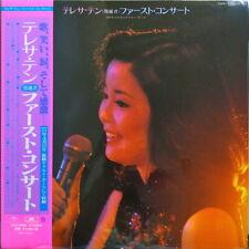 TERESA TENG-FIRST CONCERT-JAPAN LP Ltd/Ed J50