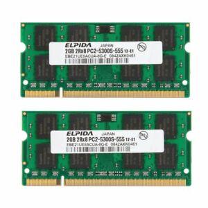 4GB 2GB 2 x (2GB / 1GB) PC2-5300S DDR2 667 SODIMM Laptop Intel RAM für Elpida