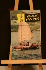 LIVRE HOLIDAY IN HONG KONG.