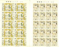 Japan MNH Lot of 2 Sheets Mint 50 Yean Nippon Face 2000 Yen