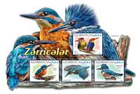 Azerbaijan Birds on Stamps 2017 MNH Kingfishers Belted Dwarf Kingfisher 4v M/S